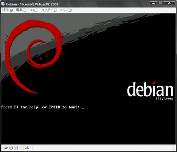 20070809_01.jpg